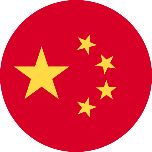 Valutakurs for CNY